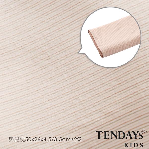 TENDAYs 專屬枕套(水洗透氣嬰兒記憶枕枕套)