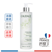 Caudalie 歐緹麗 保濕化妝水 400ml【巴黎丁】