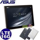 ASUS ZenPad 10 10吋四核心平板 Z301ML (2G/16G) LTE ◤0利率,送皮套5件組◢