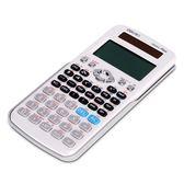 計算機 得力D991ES函數科學計算器中學 大學生考試工程會計太陽能計算機