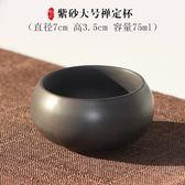 3個裝陶瓷茶杯功夫小茶杯家用茶碗品茗杯