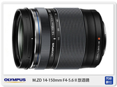 OLYMPUS M.ZUIKO ED 14-150 mm II 二代(公司貨)【24期0利率,免運費】