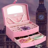 手錶收藏盒 首飾盒公主歐式韓國飾品盒兒童可愛絨布耳環手錶 開學季限定