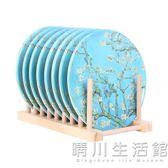 世界名畫美耐瓷隔熱餐墊8個裝 鍋墊隔熱墊密胺仿瓷盤墊骨碟防燙墊 晴川生活館
