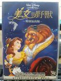 影音專賣店-P01-210-正版DVD-動畫【美女與野獸 雙碟特別加長版】-迪士尼
