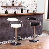 吧臺椅升降椅現代簡約靠背酒吧椅家用吧凳旋轉前臺椅高腳收銀凳子 DR8195【KIKIKOKO】