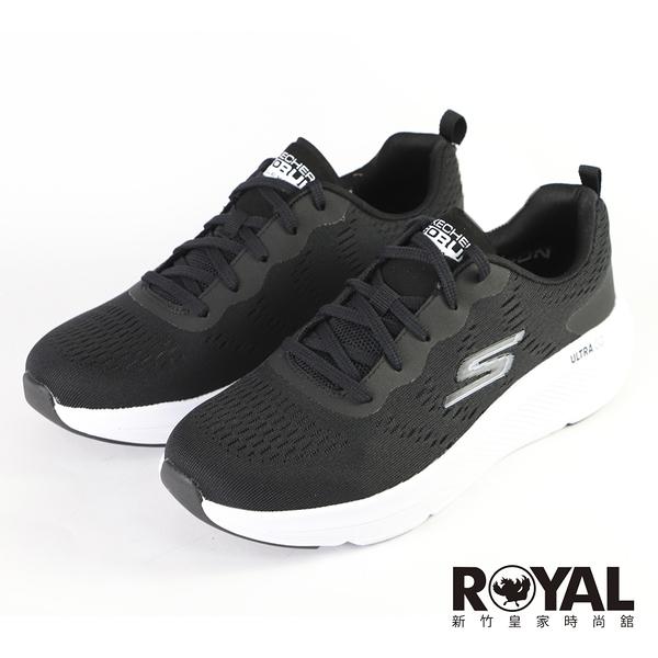Skechers Go Run Elevate 黑色 避震 緩衝 透氣 慢跑鞋 女款 NO.J0911【新竹皇家 128319BLK】