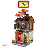 【愛瘋潮】LOZ 迷你鑽石小積木 街景系列-1625~1628 壽司店 雪糕店 火鍋店 披薩店 樂高積木