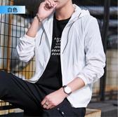 防曬服 男夏季超薄透氣冰絲防曬衣外套男士戶外釣魚情侶款皮膚衣潮 JX3086『bad boy時尚』
