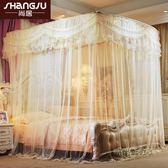伸縮蚊帳U型三開門不銹鋼落地宮廷1.2雙人家用1.5米公主風1.8m床igo「時尚彩虹屋」