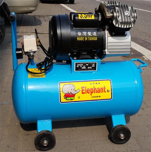 空壓機 打氣機 3.5HP 超大儲氣桶 50公升 大象牌 台灣製造 品質保證