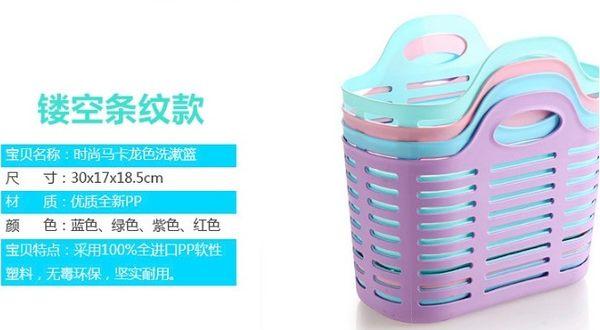 [協貿國際]  手提籃沐浴洗浴籃收納籃塑料洗漱籃 (3個價)