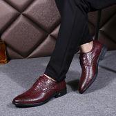 正裝皮鞋 商務男鞋子 秋冬新款男鞋 鱷魚紋商務正裝男士尖頭休閒皮鞋男皮鞋《印象精品》q584