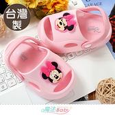 女童鞋 台灣製迪士尼米妮授權正版護趾涼鞋 休閒鞋 魔法Baby sd3289