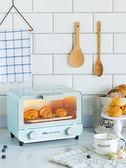 烤箱家用烘焙多功能全自動小電烤箱小型迷你電器官方旗艦店igo220V 韓流時裳