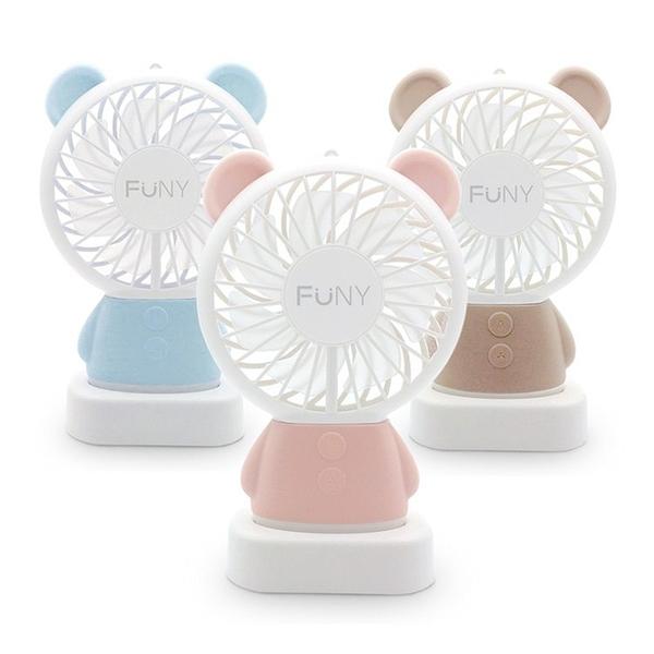 FUNY 熊愛睏涼風扇 [富廉網]