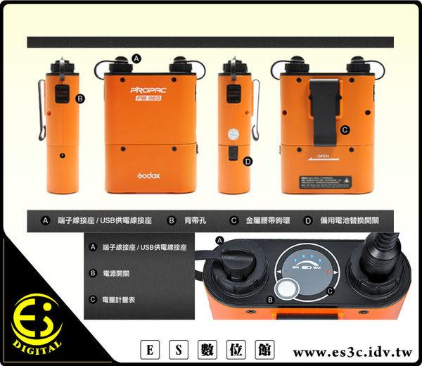 ES數位館 GODOX PB-960 雙插孔 急速閃光燈電源供應器 回電包 580EXII SB900 SB910 F58AM 600EX PB960