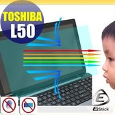 ® Ezstick 抗藍光 TOSHIBA Satellite L50 (滿版) 防藍光螢幕貼 (可選鏡面或霧面)