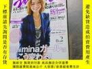 二手書博民逛書店罕見日文原版雜誌2010年2月Y403679