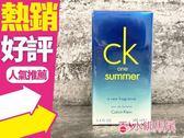 Calvin Klein CK ONE SUMMER 2015 夏日限量版 5ML香水分享瓶◐香水綁馬尾◐