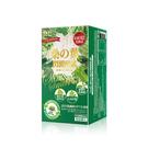 ●魅力十足● M2桑葉青汁 / 油切酵素 / 排空酵素 16入 超人奶昔