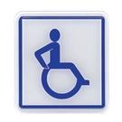 《享亮商城》NO.608 標示牌(方) 殘障者專用