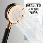 花灑 增壓淋浴噴頭加軟管洗澡大水量家用浴霸淋雨三件套 BF6509【旅行者】