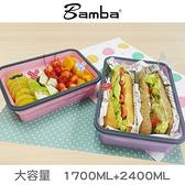 [感恩回饋 買1組送1組]Bamba 摺疊矽膠保鮮盒 可伸縮便當盒 大容量二件組長方形1700ml + 2400ml