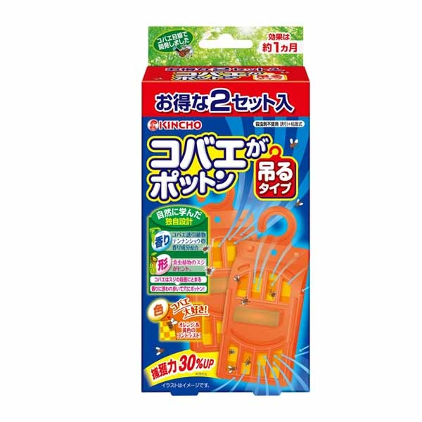 日本金鳥KINCHO果蠅誘捕吊掛(2個入)強效型