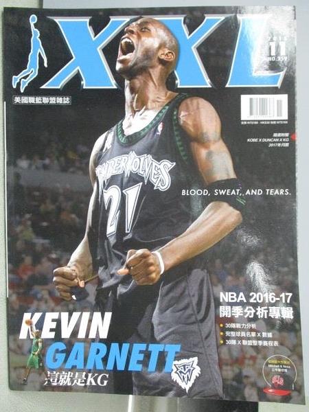 【書寶二手書T9/雜誌期刊_YDM】XXL_2016/11_Kevin Garnett這就是KG等