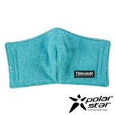 PolarStar 保暖口罩 台灣製造 『藍綠』戶外 秋冬配件 騎車 輕量 MIT 舒適 柔軟 親膚 P16607