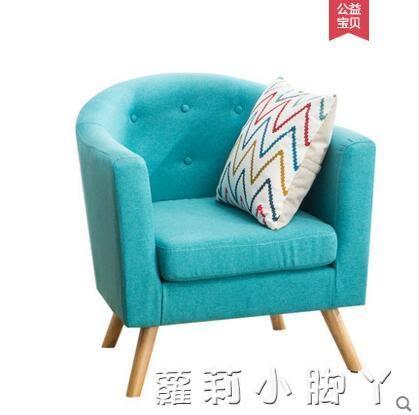 達里奧懶人沙發輕奢簡約現代北歐單人沙發陽台臥室迷你休閒沙發椅 NMS蘿莉小腳丫