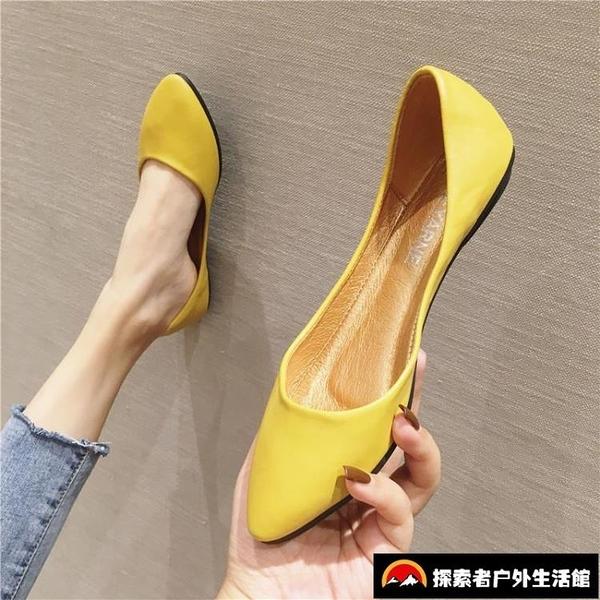 淺口平跟鞋大碼女鞋平底鞋軟底軟皮尖頭單鞋船鞋瓢鞋【探索者戶外】