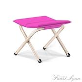摺疊椅子便攜小凳子家用時尚創意摺疊凳釣魚凳子戶外板凳小馬扎HM 范思蓮思