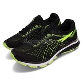 Asics 慢跑鞋 GT-1000 7 2E Wide 黑 綠 亞瑟膠 輕量吸震 男鞋 運動鞋【PUMP306】 1011A038004