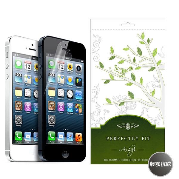 【A Shop】 Real Stuff 系列 iPhone SE 保貼 5S/5C/5 輕霧抗眩保護貼(正)-ASP007-AA-I5