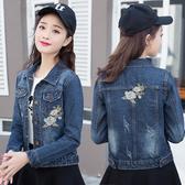 2020春新款牛仔外套女韓版玫瑰花刺繡百搭短款夾克衫長袖上衣潮 美芭