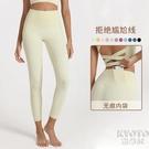 裸感無尷尬線高腰提臀瑜伽褲女純色緊身彈力運動健身褲 快速出貨
