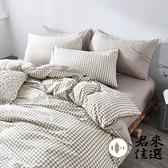 日式水洗棉純棉四件套床單床包被套組四件套床上用品單人雙人床【君來佳選】