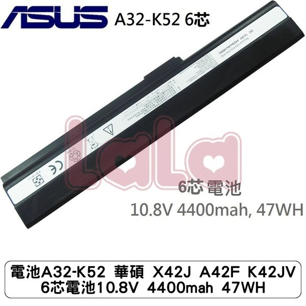 電池A32-K52 華碩 X42J A42F K42JV 6芯電池10.8V 4400mah 47WH