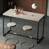 吧台椅 北歐鐵藝吧台椅酒吧椅金色高腳凳簡約創意咖啡椅前台椅家用凳餐椅 MKS夢藝家