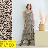 *蔓蒂小舖孕婦裝【M8329】*細肩帶前短後長豹紋洋裝