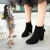 粗跟短靴女春秋單靴女春款高跟鞋女冬粗跟踝靴小跟女靴子 居家物語