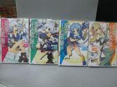 【書寶二手書T2/漫畫書_NST】魔彈之王與戰姬_1~4集合售