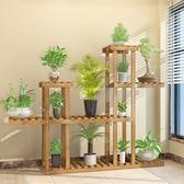 花架實木植物擺放盤栽架子落地組裝客廳多層室內花店展示木架【博雅生活館】