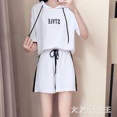 休閒運動套裝女夏季新款韓版時尚連帽大碼短袖短褲兩件套潮  df802 【大尺碼女王】
