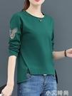 洋氣2021年新款韓版長袖t恤女裝ins春秋季短袖上衣打底衫純棉百搭 小艾新品