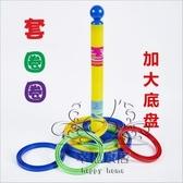 兒童玩具套圈玩具套圈圈投擲套環小孩幼兒園公司活動道具戶外親子游戲xw