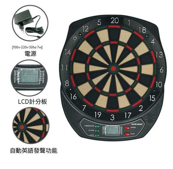 傳揚W.M Dart LCD計分電子飛鏢機 (WMG08580)@四保科技