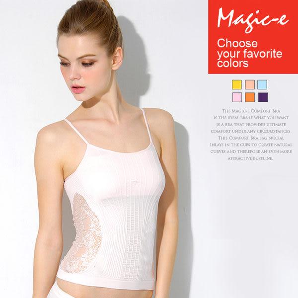 輕塑身衣蕾絲背心*可當內搭顯瘦背心*內附胸墊-魔法e裳-B043A-2